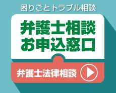 不動産取引におけるトラブルや企業法務などに強い弁護士なら、大阪の弁護士事務所、ポプラ法律事務所の妻鹿直人弁護士、姜永守弁護士による法律相談
